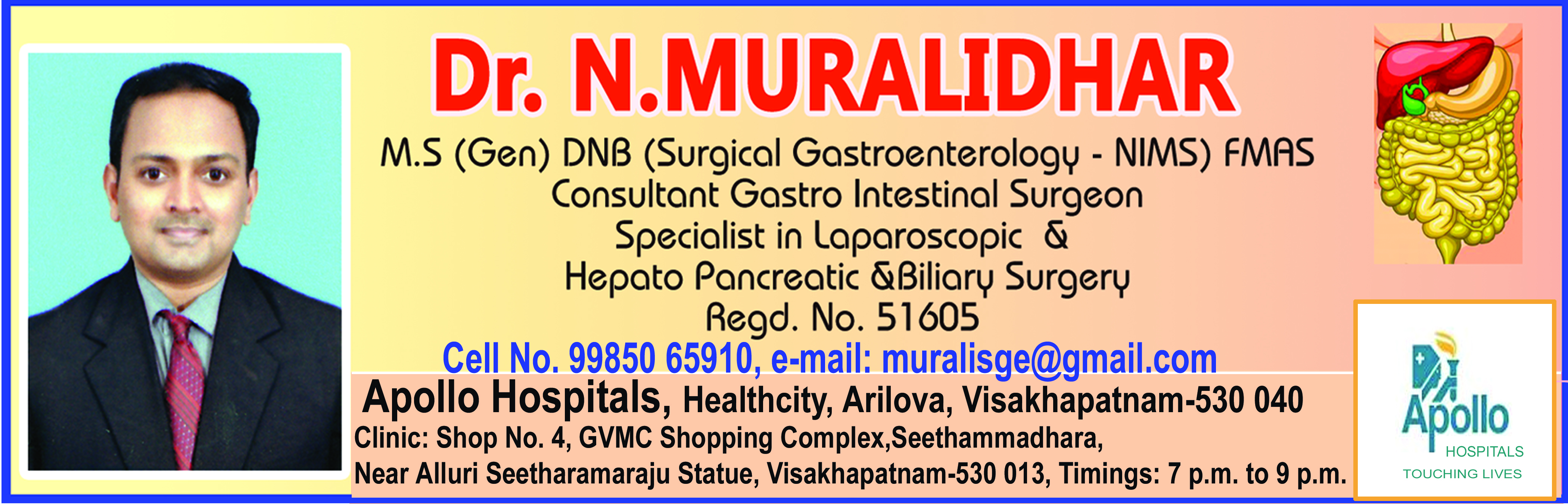 Doctor Pages - New India Info Services